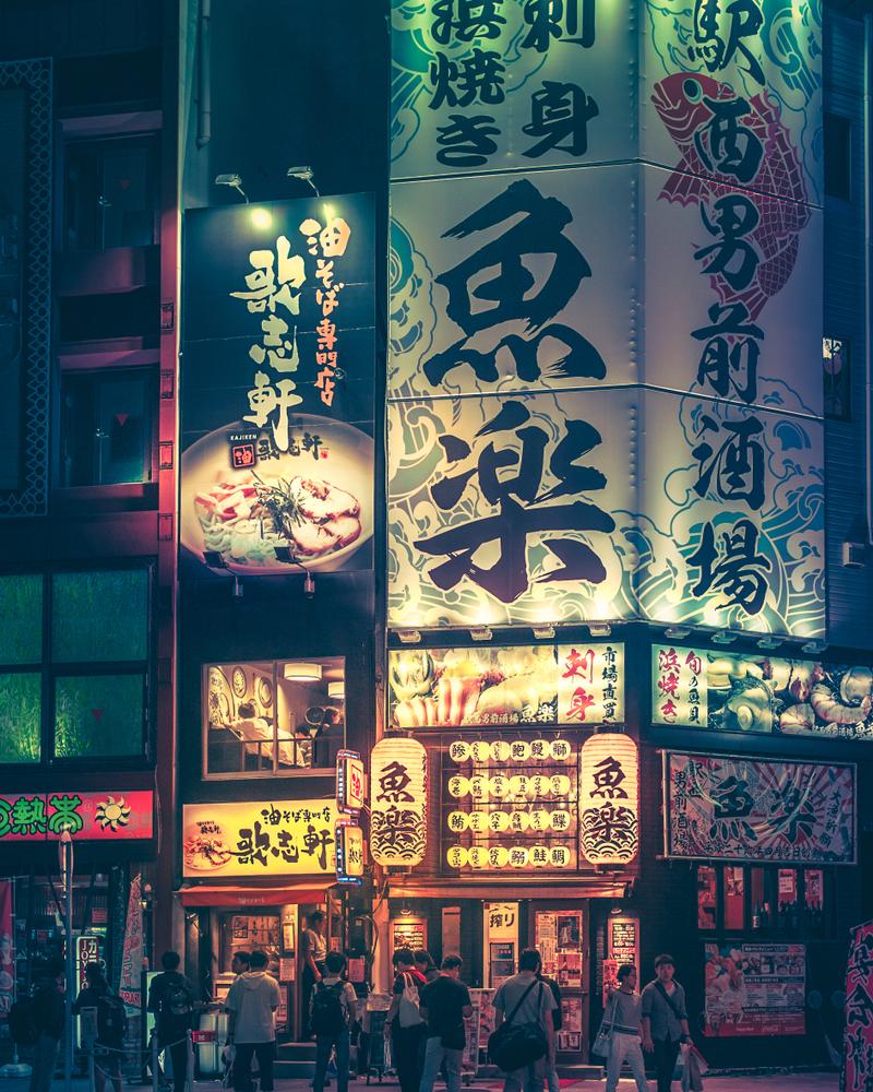 Ma mị nhưng đầy quyến rũ - Có 1 Nhật Bản đẹp lạ lùng theo cách như thế!